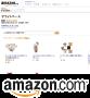Amazon デライトベース