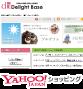 Yahooショッピング デライトベース